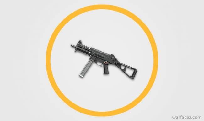 Пистолет-пулемёт инженера H&K UMP - Warface