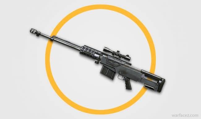 Снайперская винтовка AS50 в Warface