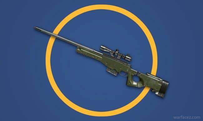 Снайперская винтовка AWM в Warface