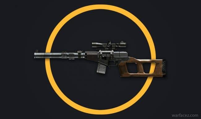 Оружие ВСС Винторез