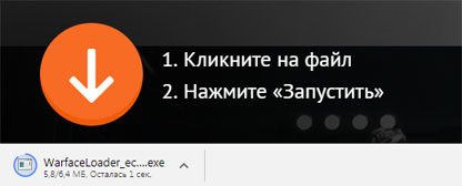 Скачать Игровой центр Mail.ru